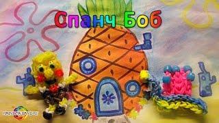 Спанч Боб из резинок Rainbow Loom Bands. Урок 23 3D Sponge Bob Charms
