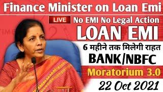 Bajaj Finserv.Supreme court 13th Oct order on loan EMI Moratorium Extension & Emi Interest waive off