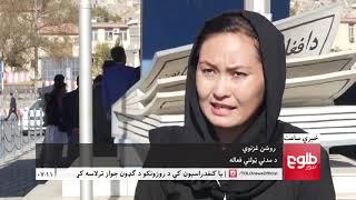 LEMAR NEWS 05 November 2018 /۱۳۹۷ د لمر خبرونه د لړم ۱۴ نیته
