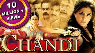 Chandi (Chandee) Hindi Dubbed Full Movie | Priyamani, Krishnam Raju, Sarathkumar