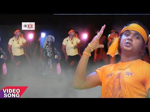 Top Kanwar Bhajan 2017 !! भोला जी त्रिशूल से !! Vinod Bedardi !! Bhola Dushman Ke Mara Trishul Se