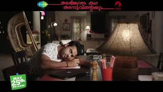Abhiyude Kadha Anuvinteyum - Moviebuff Sneak Peek | Piaa Bajpai, Tovino Thomas | BR Vijayalakshmi
