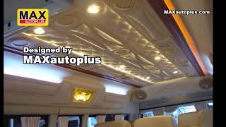 Toyota Hiace Commuter 2013 New VIP Hilton Grand ตกแต่งรถตู้ เพดานรุ่นใหม่ของปี