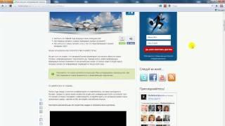 Как скачать видео с интернета(, 2011-09-29T05:22:22.000Z)