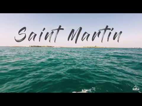 Saint Martin Island | Travel video