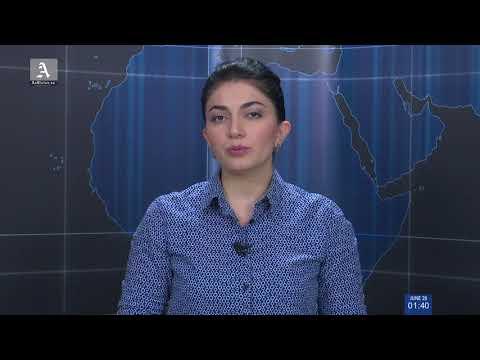 Azerbaijan News 28 06 2018