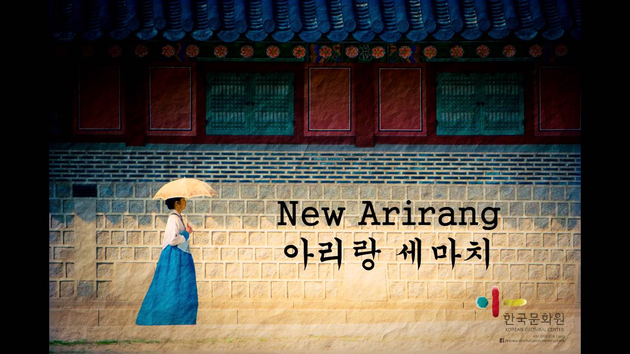 New Arirang