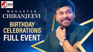Megastar Chiranjeevi 63rd Birthday Celebrations LIVE | Ram Charan as Chief Guest | J Media Factory