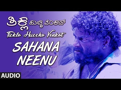 Sahana Neenu Song | Tickla Huccha Venkat Kannada Movie Songs | Huccha Venkat,Shylasri |Kannada Songs