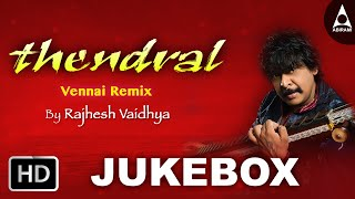 Thendral Jukebox - Veenai Remix Songs - Devotional Songs