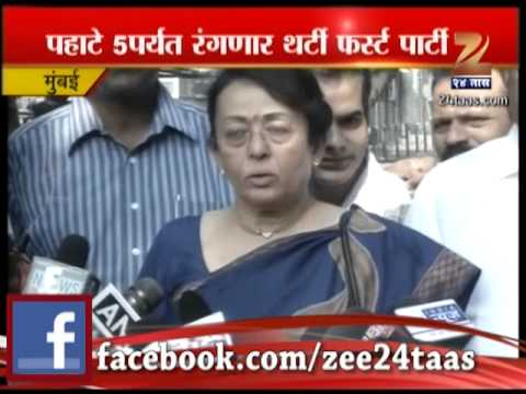 ZEE24TAAS : Bombay high court permits bar & pubs to open till 5 am