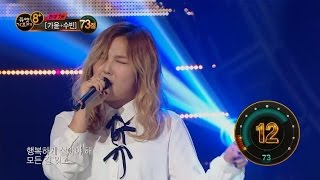 【TVPP】Min(Miss A) - Holding The End of This Night, 민(미쓰에이) - 이 밤의 끝을 잡고 @Duet Music Festival 8+