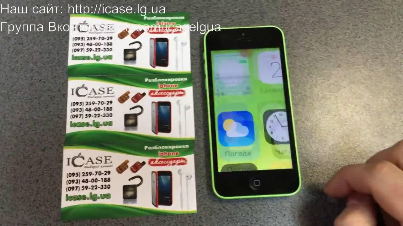 Батарея iphone 5c, (li-polymer 3. 8v 1560mah) доставка по всей украине. Самая низкая цена.