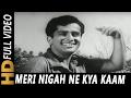 Meri Nigah Ne Kya Kaam | Mohammed Rafi | Mohabbat Isko Kahete Hain 1965 Songs | Shashi Kapoor,