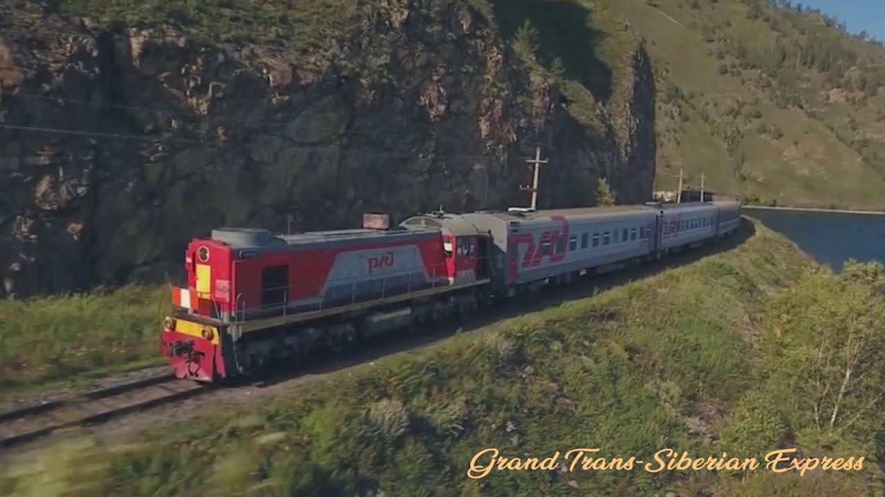 Grand Trans-Siberian Express 2019
