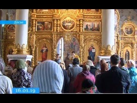 ТРК ВіККА: У Черкасах презентують Томос про автокефалію Православної Церкви України