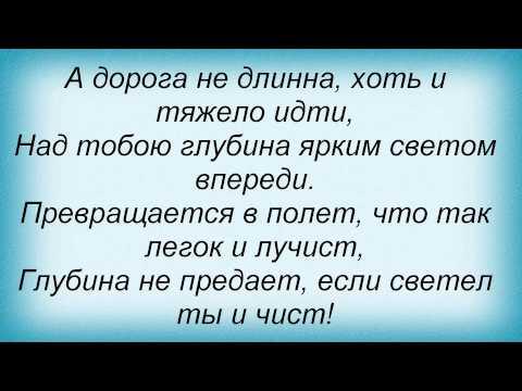 Караоке Ольга Кормухина Путь