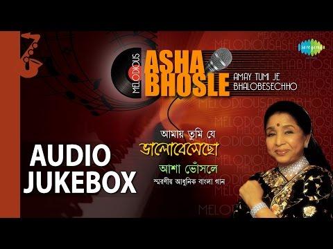 Best Of Asha Bhosle   Amay Tumi Je Bhalobesechho   Audio Jukebox