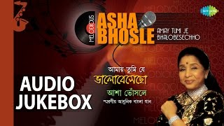 Best Of Asha Bhosle | Amay Tumi Je Bhalobesechho | Audio Jukebox