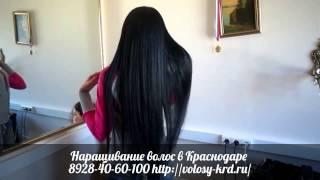 Наращивание волос в Краснодаре , видео- результат.