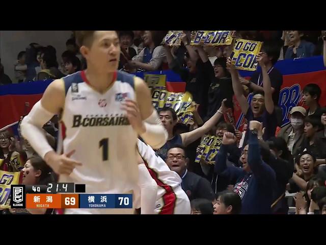 新潟アルビレックスBBvs横浜ビー・コルセアーズ|B.LEAGUE第32節GAME1Highlights|05.06.2017 プロバスケ (Bリーグ)