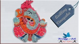 Paper Quilled Lord Ganesha | Paper Quilling Art