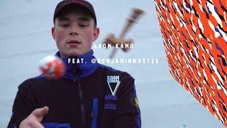 KROM Kamo feat. @benjaminmastek thumbnail
