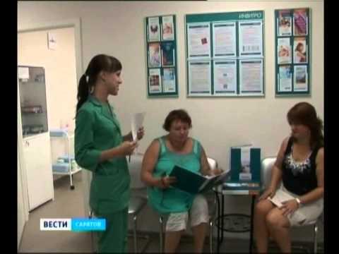 В Саратове заработали 2 медицинские лаборатории Инвитро