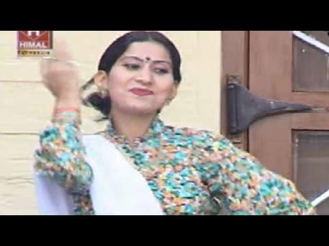 HD माया लौण्डा मलुआ || Kumaoni pahari songs 2015 new || Asha Negi