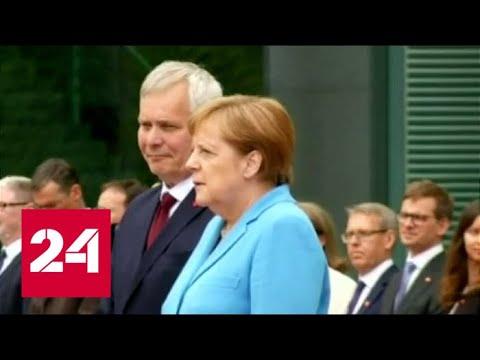 Новый приступ дрожи канцлера ФРГ: Меркель настаивает, что здорова - Россия 24