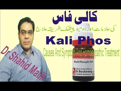 kali-phos||-kali-phosphoricum-(کالی-فاس)-causes-and-homoeopathic-treatment