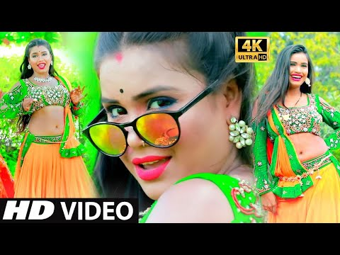 टिकुली सटले बानी / Tikuli Satale Bani Superhit Arkesta Video 2019 (chandan Chanchal)