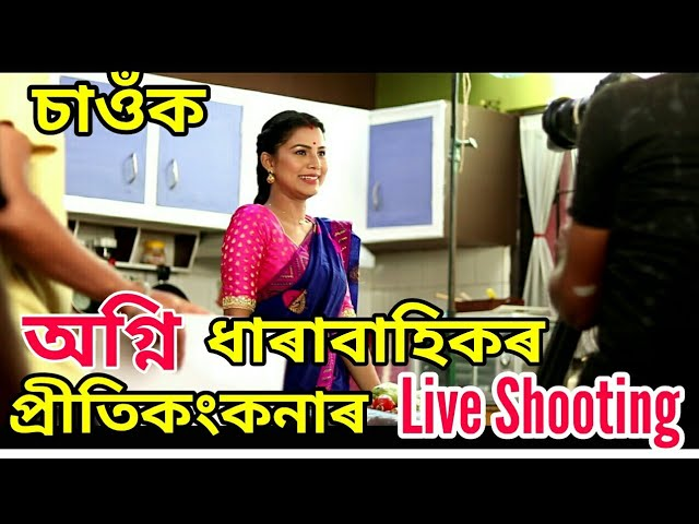 Preety Kongana Live Shooting of Agni Megaserial (Some Small Clip) ????? Behind the Scenes.