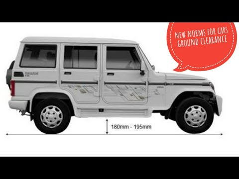 indian car suv ground clearance norms changed youtube. Black Bedroom Furniture Sets. Home Design Ideas