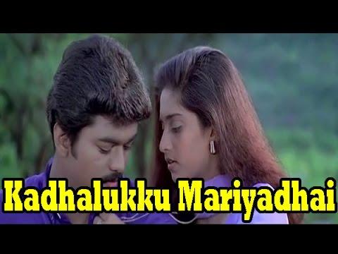 rings movie free download in tamil
