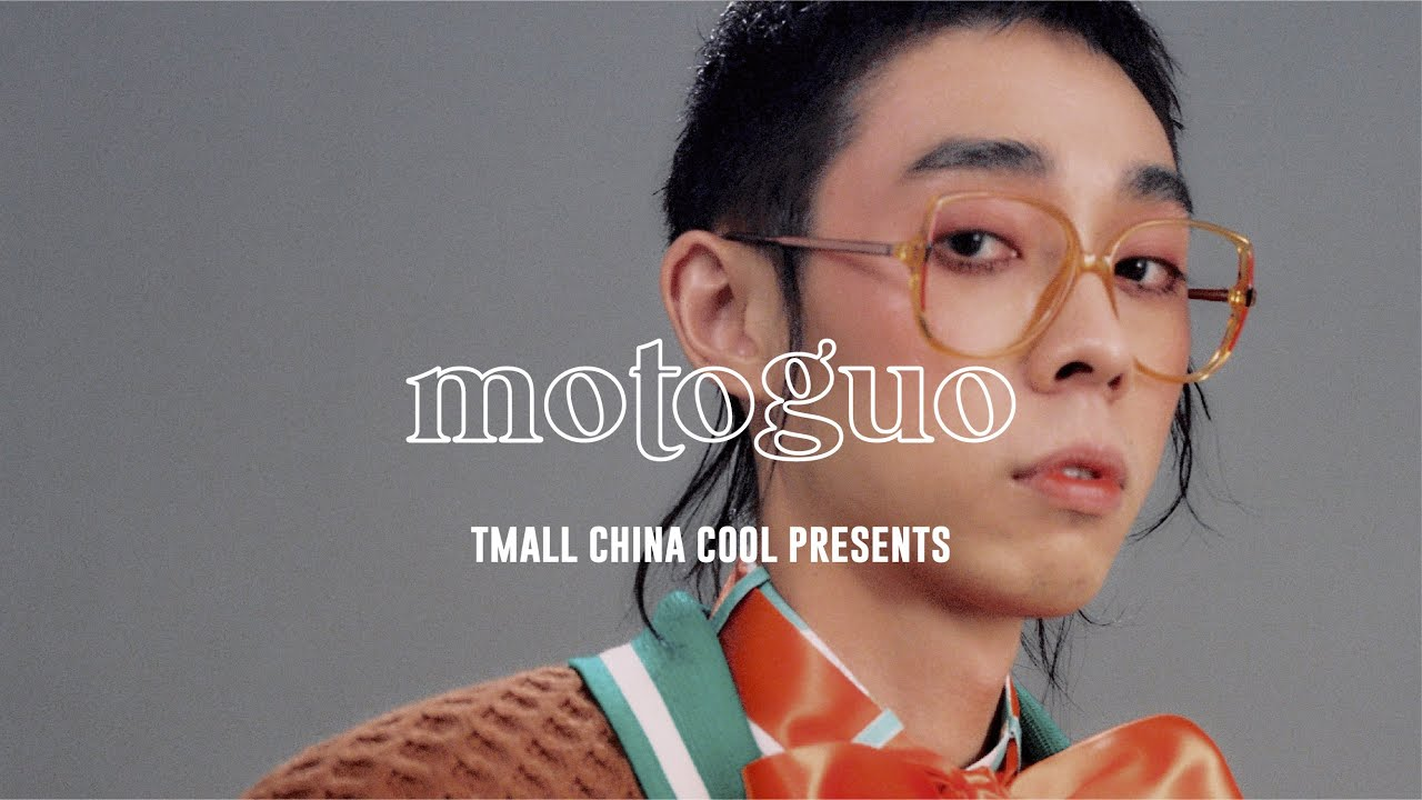 TMALL China Cool presents: motoguo