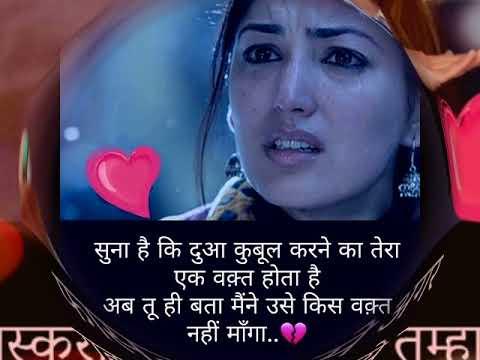 Best Sad Song Meri Aankhon Me Judaai Ki  Nami Hai..By Dharmendra.