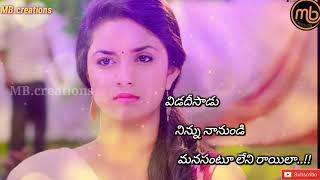 Pranamaa song lyrics by whatsapp status || latest whatsapp status || MB.creations