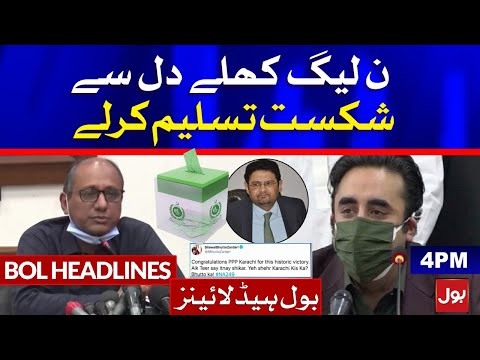 PMLN should accept defeat: Saeed Ghani | BOL News Headlines | 4:00 PM | 30th April 2021