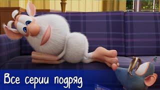 Приключения Бубы - Все серии подряд - Мультфильм для детей