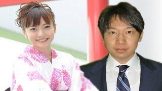 テレビ朝日の島本真衣アナと、小倉まさのぶ衆議院議員の結婚が明るみに...