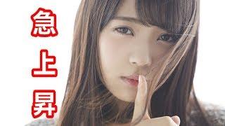 欅坂46 てちの神話が崩れる!6thセンターにひらがなけやきが大抜擢か!2期生発表で高まる期待 thumbnail