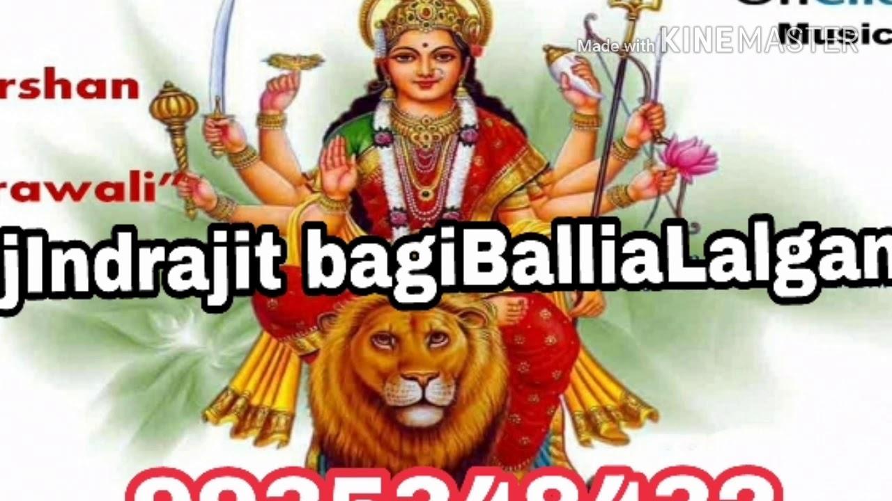 Aadhul __Manawa __Lubhawela __[INDRAJEET DJ MIXING - BAGI BALLIA - LALGANJ]  __Bhakti Dj __Mixx__Bass