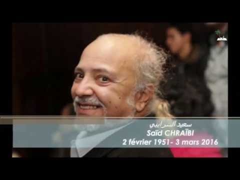 Said Chraibi Hommage  - Festival Malhoun Et Chanson Patriotique - Mai 2016