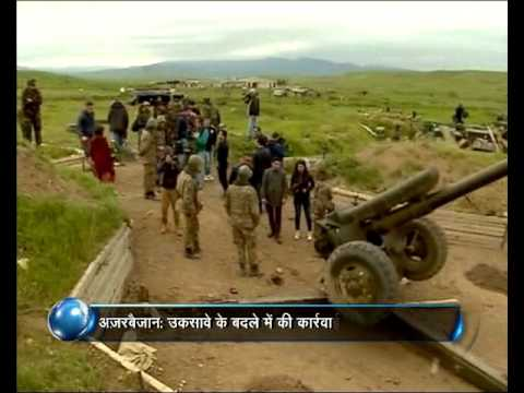 Khabar Duniya ki -World News|- 10 April 2016