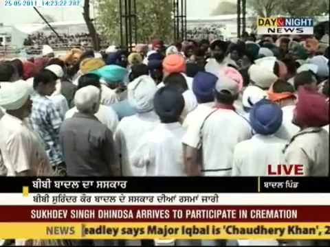 Day And Night  News - 25 May 2011 - Surinder Kaur Badal - Cremation Live - Part 6