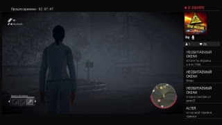 Стараемся)Пятница 13!FRIDAY THE 13 th:The game! 2018