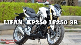 LIFAN KP250 LF250 3R - фото обзор от Click on moto life