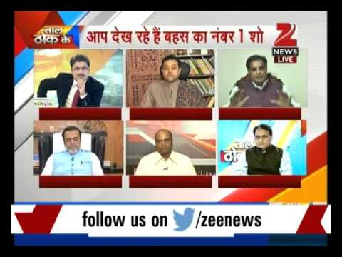 Panel discussion on politics over building Ram temple