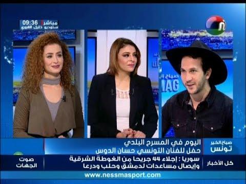 Sbeh El Khir Le Mag Du  Vendredi 29 Décembre 2017